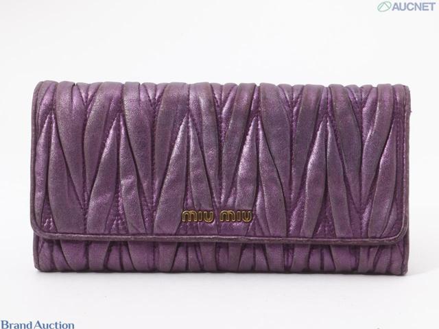 マトラッセ 財布